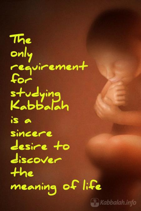 Kabbalah Quote 2