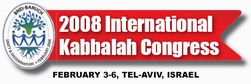 2008 International Kabbalah Congress