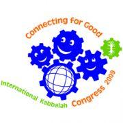 2009 International Kabbalah Congress Logo