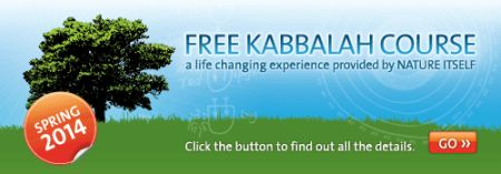 Free Kabbalah Course - Self-Study & Live Interactive Classes in the Wisdom of Kabbalah