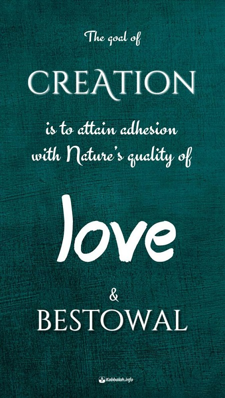Law Of Bestowal And Love