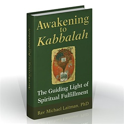 Awakening to Kabbalah by Dr. Michael Laitman