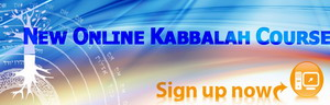 free-kabbalah-course