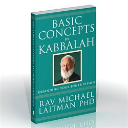 Awakening to Kabbalah by Dr. Michael Laitman