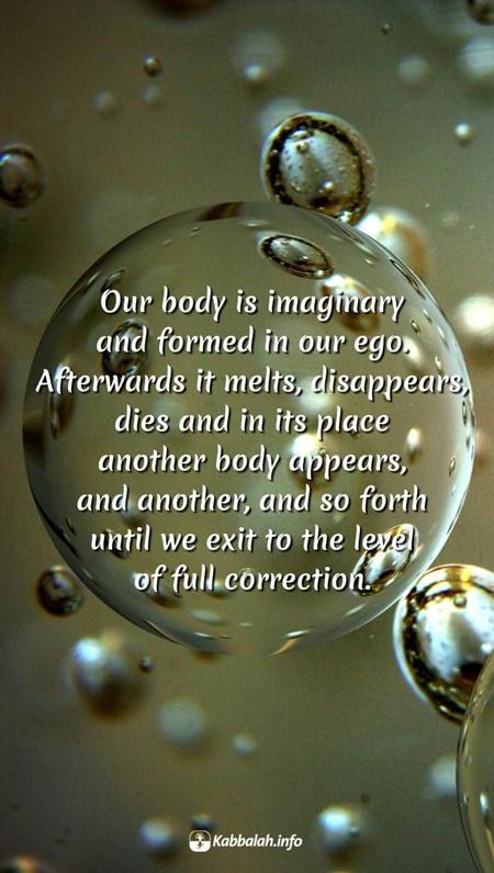 body-ego-correction-spiritual-wisdom-quote-kabbalah