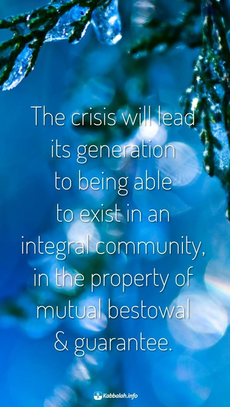 crisis-life-integral-bestowal-wisdom-quote-kabbalah