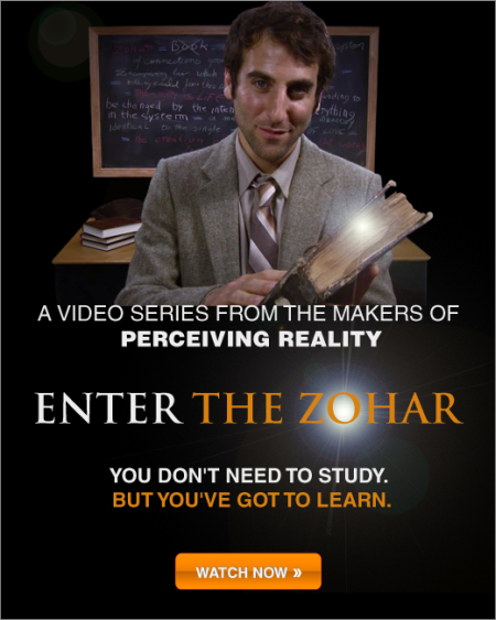 Watch Enter The Zohar »