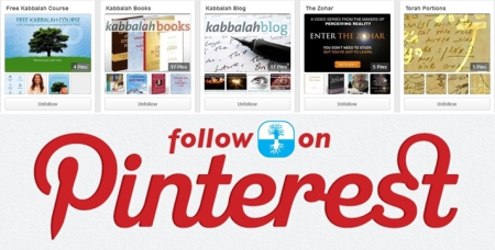 Follow Kabbalah.info on Pinterest