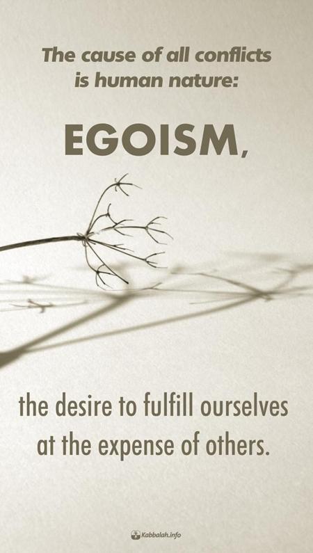 human-nature-egoism-spiritual-wisdom-quote-kabbalah