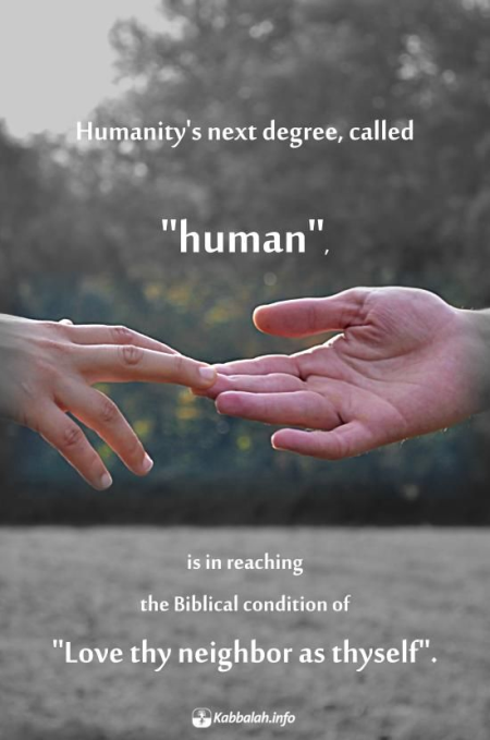 "Humanity's Next Degree Is Called ""Human""... [Kabbalah Quote]"