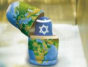 Israel - the Internality of the World