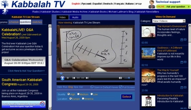 Kabbalah TV on 24-08-09