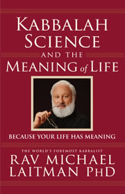 Kabbalah, Science and the Meaning of Life