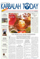 Kabbalah Today - Issue 7