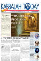 Kabbalah Today - Issue 4