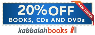 Kabbalah Books - 20% Off Books, CDs, DVDs