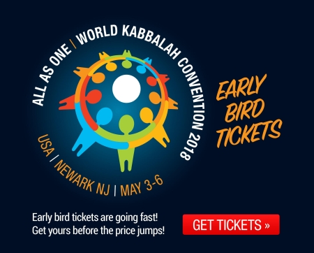 World Kabbalah Convention 2018 in North America, Early Bird Discount