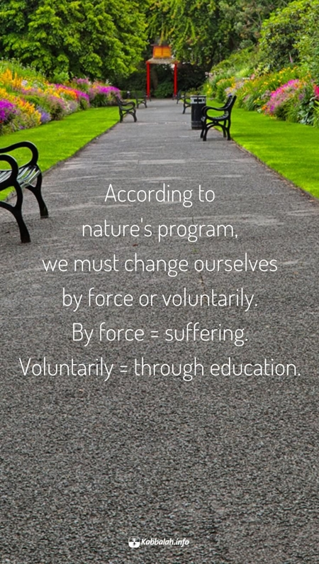 nature-education-spiritual-wisdom-quote-kabbalah