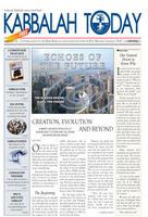 Kabbalah Today - Issue 5