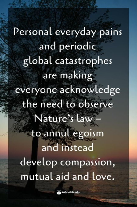 Personal everyday pains and periodic global catastrophes... [Kabbalah Quote]