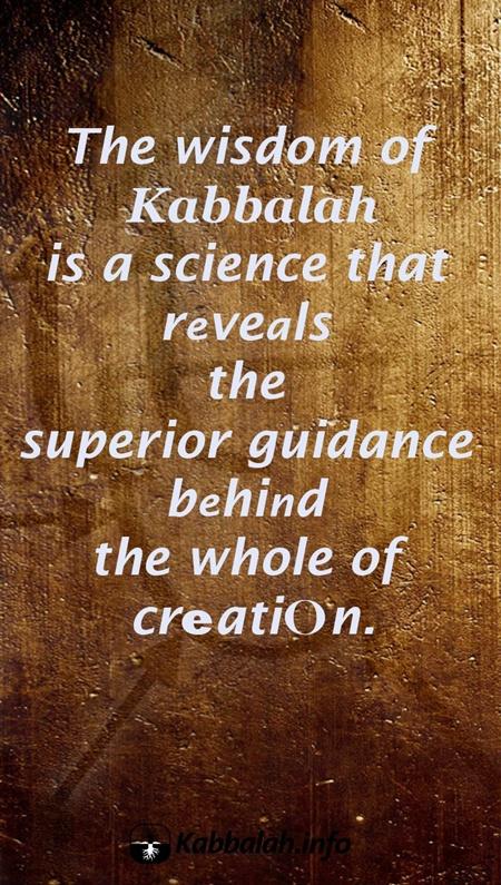 science-creation-spiritual-wisdom-quote-kabbalah