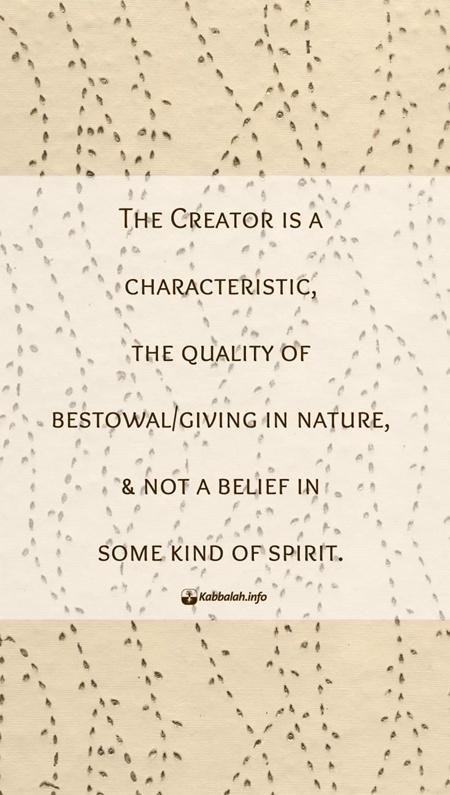 spirituality-creator-bestowal-wisdom-quote-kabbalah