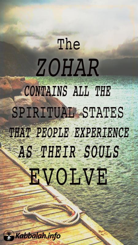 Zohar Quote