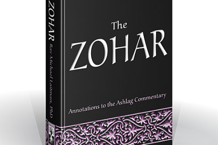 What are the Research Materials of Kabbalah?