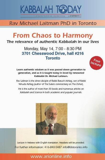 Toronto Kabbalah Lecture by Rav Michael Laitman, PhD