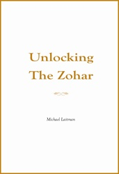 the book of zohar pdf