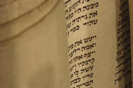 the pentateuch Thanks for asking the question, it made for some interesting research torah refers in a specific sense to the first five books of the hebrew bible: bereshit, shemot, vayikra, bemidbar, and devarim, which correspond to the greek/christian names g.